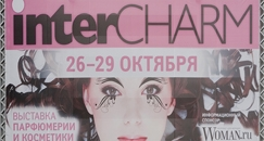 Выставка INTERCHARM professional 2011